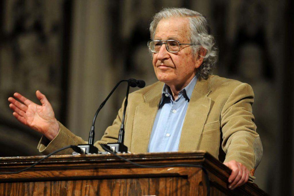 Chomsky lectern