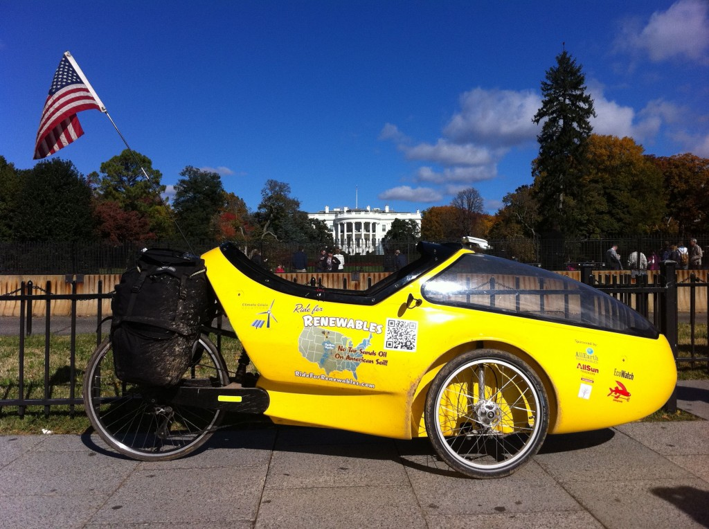 White-House-Rocket-Trike