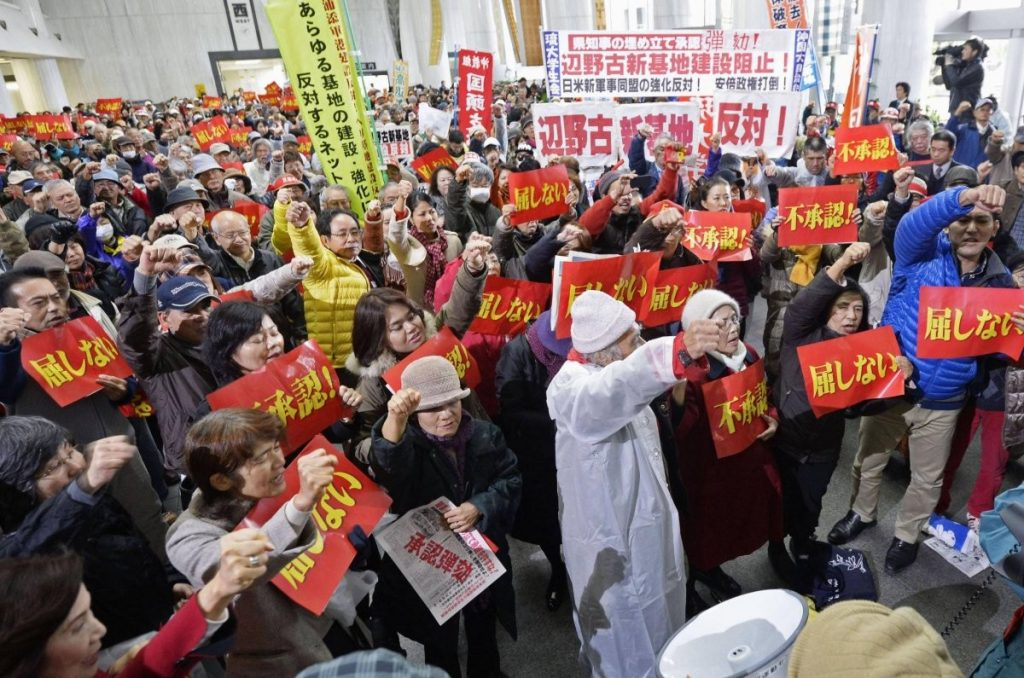 Japanese protest of US military base