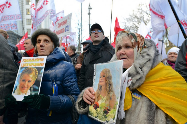 Ukraine women protest by Yulia Tymoshenko