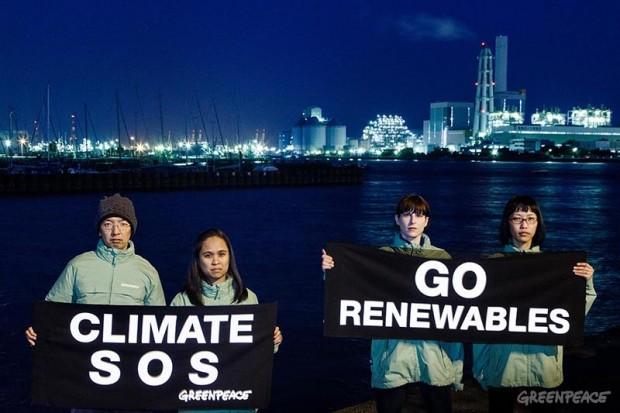 Greenpeace Sends Climate SOS Ahead Of IPCC Meeting.