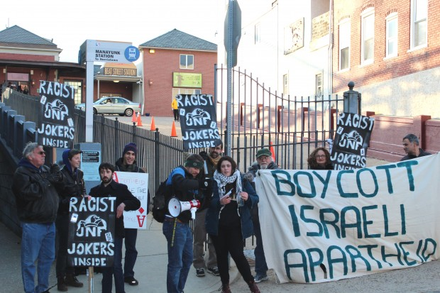 Israel boycott 2