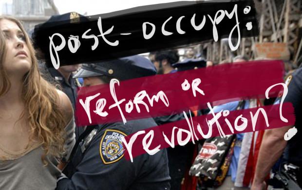 atv reform or revolution