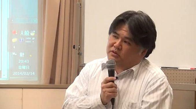 Doctor Shigeru Mita