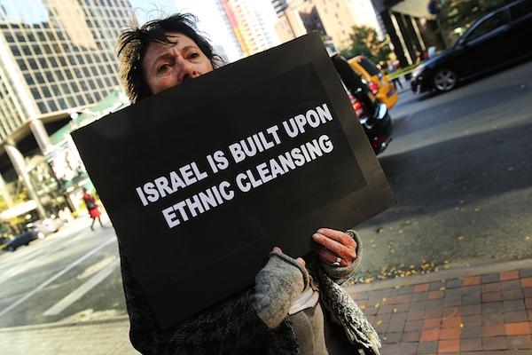 Pro-Palestinian Activists Protest NY Senators' Support Of Israel