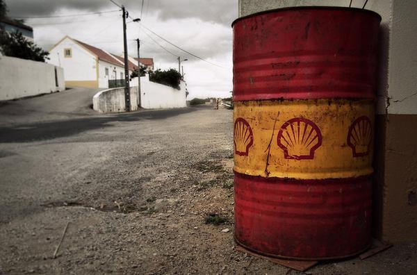 CFO announced it will pursue a drilling program in Alaska's Chukshi Sea this year. (Photo: O.F.E)
