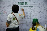 Taiwan nuclear protest, people write how they will save energy