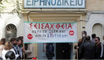 "Each week, courthouses throughout Greece have been blockaded by members of activist groups, such as the ""Popular Stoppage of Payments"" movement, seeking to prevent the bank auctions of foreclosed homes from taking place. (Photo: Courtesy of the Popular Stoppage of Payments movement)"