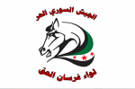 The flag of the Knights of Justice Brigade; an anti-government, Free Syrian Army group active in the Syrian Civil War By MrPenguin20 (Own work) [CC BY-SA 4.0 (http://creativecommons.org/licenses/by-sa/4.0)], via Wikimedia Commons