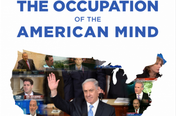 The Occupation of the American Mind, poster