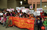 Parents, students and teachers rallied Wednesday at Castelar Street Elementary School in Chinatown.