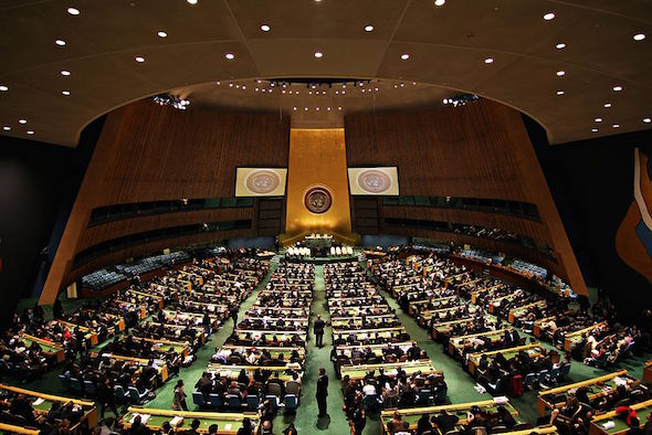 The United Nations General Assembly Hall in New York City. (Basil D Soufi / Wikimedia)