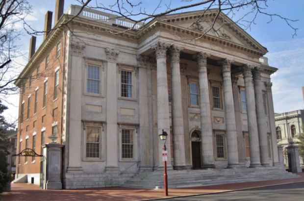 The First Bank of the United States in Philadelphia. (Teemu008 / CC BY-SA 2.0)