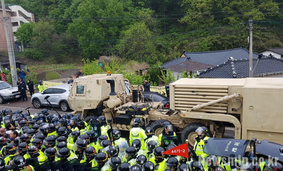 South Korea riot cops force THAAD through 4-26-17
