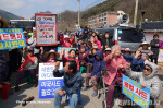 THAAD protest April 2017