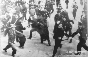 "The ""April Revolution"", the uprising which ended the rule of Syngman Rhee (Lee Seung-man), Korea's first president. The uprising was essentially set off by the massive voting fraud perpetrated by Rhee (who claimed to have won 92% of the vote) during the election"
