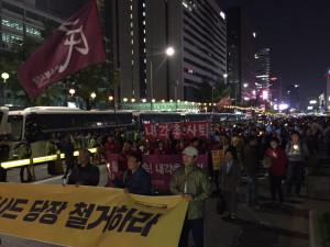 Protest in Seoul on April 29. 2017. Corea Peace.