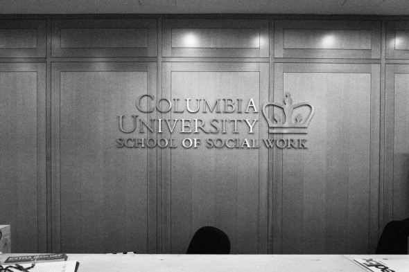 The reception desk at the Columbia School of Social Work.