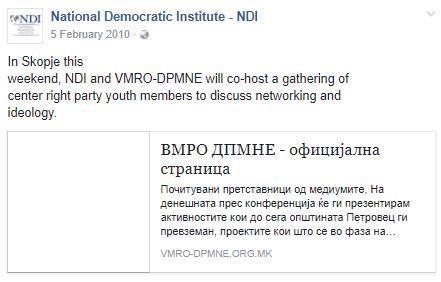 NDI_VMRO_DPMNE