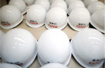 FILE PHOTO: Logo of the Tokyo Electric Power Co Holdings (TEPCO) is seen on helmets at TEPCO's South Yokohama Thermal Power Station in Yokohama, Japan July 18, 2017. Issei Kato/File Photo
