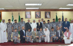 King Fahd Security College