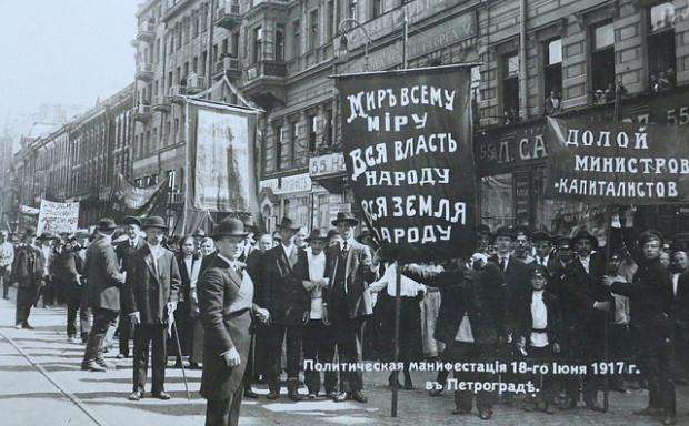 Русская Революция актуальна до сих пор.