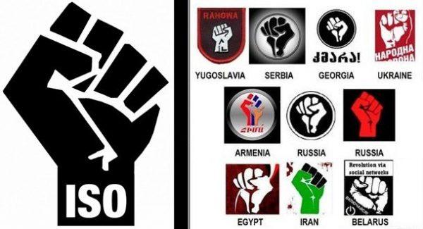«Социалистическая» конференция организована правительственными империалистами.
