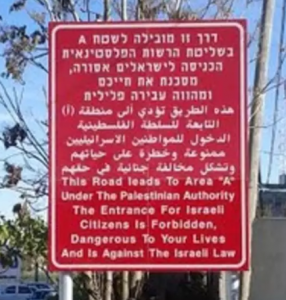 sign entering area a israeli citizens forbidden