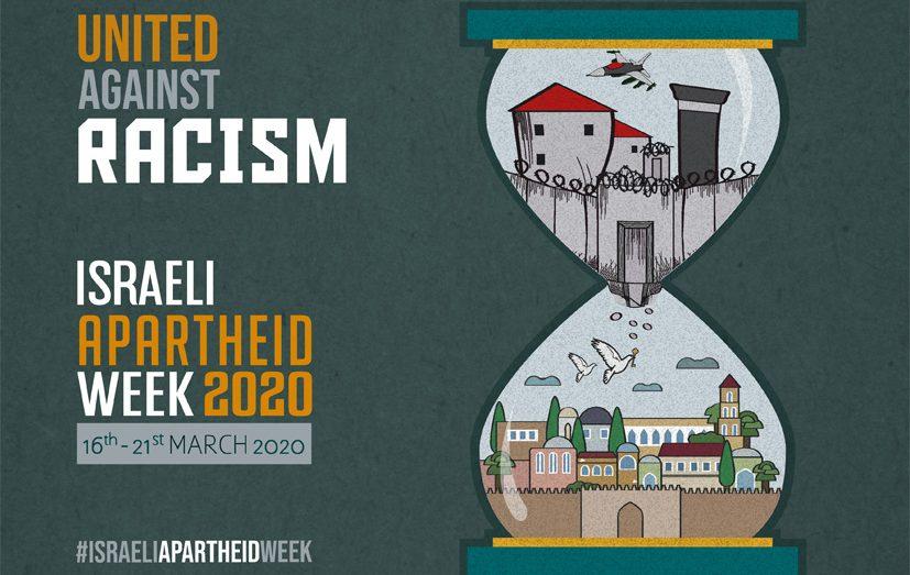 Israeli Apartheid Week